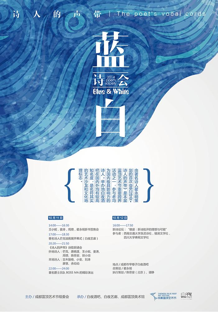 蓝白封面背景素材